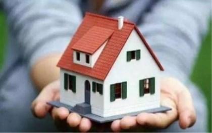 买房子需要注意些什么