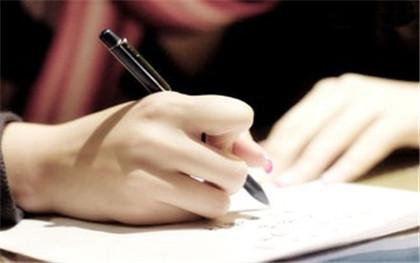 大学生实习证明怎么写