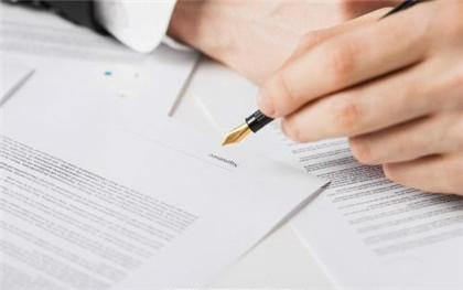 股权期权协议书