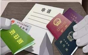 武汉办理居住证的条件