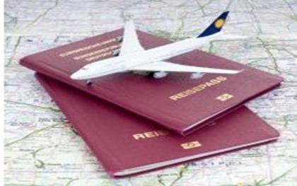 护照办理费用是多少