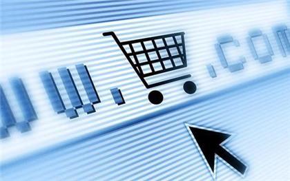 电子商务法对代购的规定