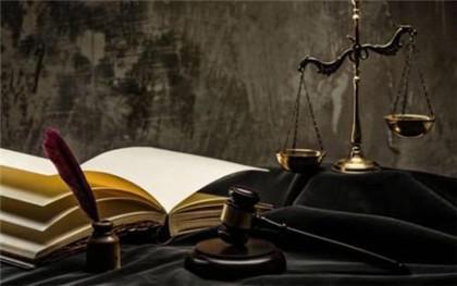 民事诉讼法的适用范围是什么