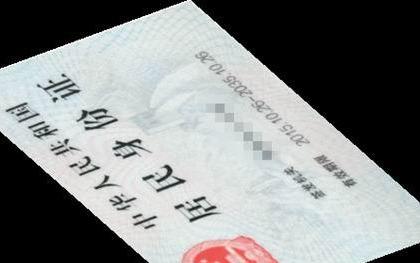 临时身份证能上网吗