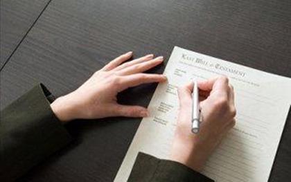 合同法合同无效的法律规定