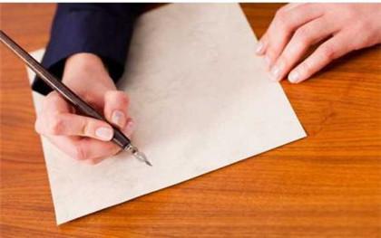 简单的农村低保申请书该怎么写