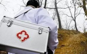 农村医疗保险就医流程是怎么样的