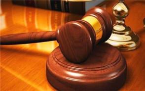民事诉讼时效适用范围是什么