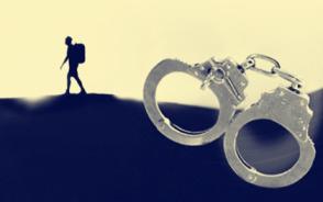 合同诈骗罪从犯量刑标准