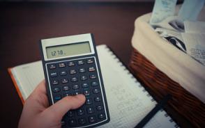 个人所得税税率是多少