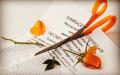 起诉离婚程序普通程序是怎样的