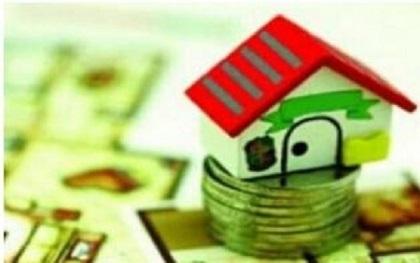 首套房契税计算公式是什么