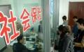上海社保转移到外地的办理流程