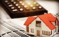 房屋过户费收取标准