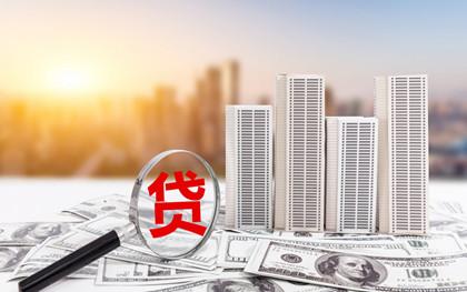 异地买房住房公积金提取的条件
