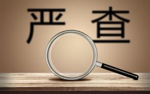 劳务派遣许可证公司未按时年检的后果