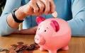 二手房贷款可以用公积金吗