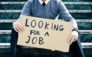 失业保险费如何计算