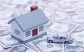 商业住房二手房贷款的条件