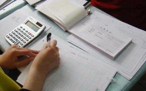 固定资产投资项目节能审查办法