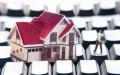 公积金买房贷款首付比例多少