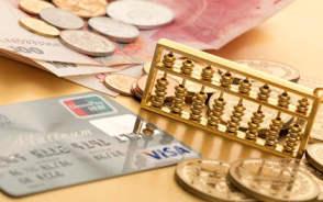应收账款风险怎么分析