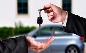 哪类抵押车最安全及购买注意事项