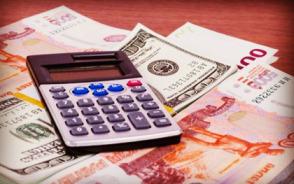 预付账款坏账计提比例多少