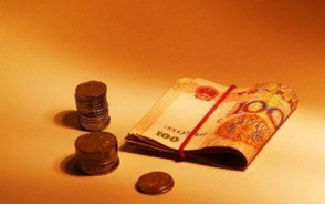固定资产投资方向调节税的特点