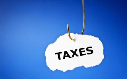 个人所得税申报方式