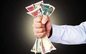 婚前个人财产的收益如何分