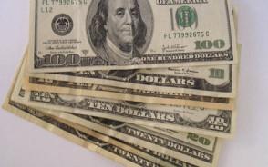 二套房商业贷款的条件