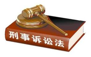 合同诈骗罪的立案条件