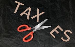 合伙企业的税收优惠有哪些
