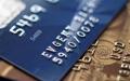 信用卡一般什么时候还款