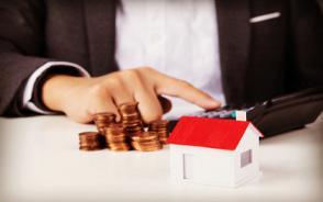 住房公积金贷款都有哪些条件