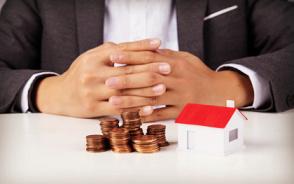 住房公积金贷款买房的限制条件