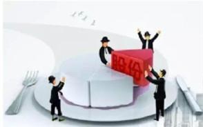 内部股权转让协议签订的注意事项