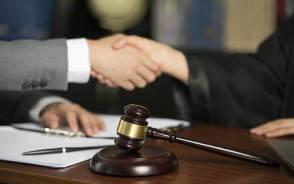 电子合同的法律效力有哪些