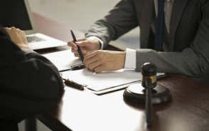 自己写离婚协议书注意事项