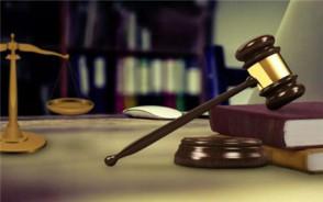 法律上怎么认定重婚罪