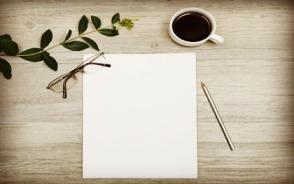 低保主动退出申请书怎么写