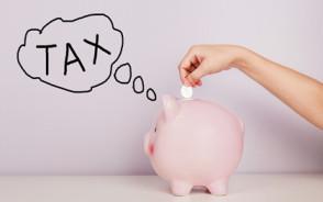 2019个税税率表