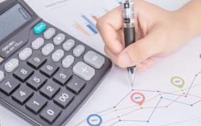 2019新版个人所得税税率计算公式