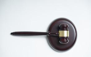 集资诈骗罪的构成要件是什么