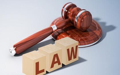 物权请求权的诉讼时效