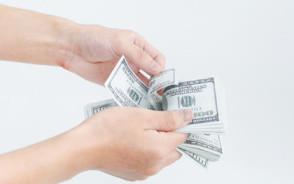 社会抚养费征收标准新政策