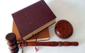 诉讼离婚的法律程序