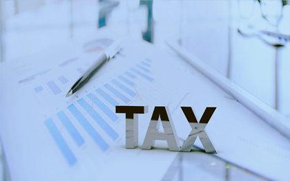 为什么要征收遗产税