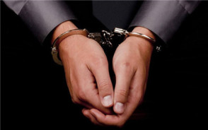 票据诈骗罪的立案标准是什么